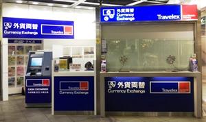 日本羽田機場導入世界第一台外幣兌換機 - OKI Recycler G7 (圖片來源OKI Home Page)