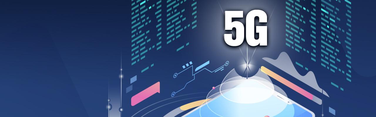 5G 會改變什麼?