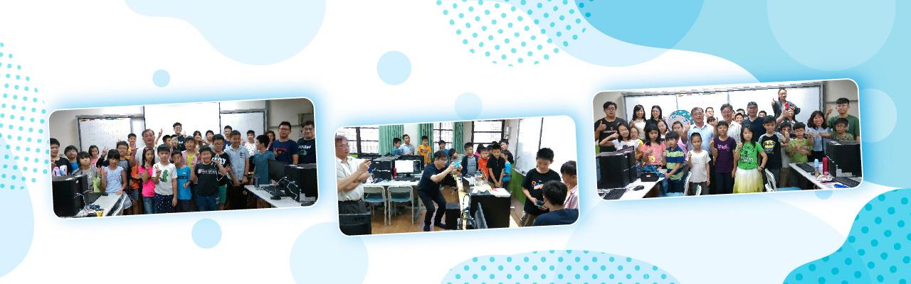 鳳山國小程式設計營動漫夏令營